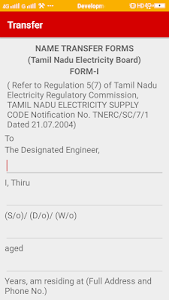 screenshot of Smart Trichy Energy Department Name Transfer Forms version 1.0