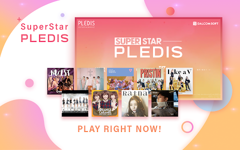 screenshot of SuperStar PLEDIS version 1.6.0