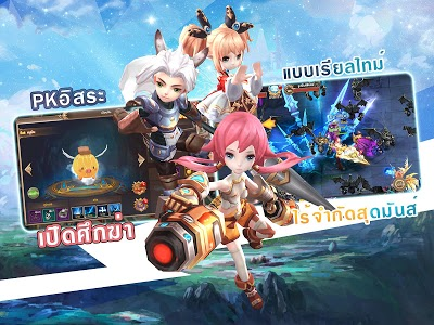 screenshot of Tale of Chaser version 15.0