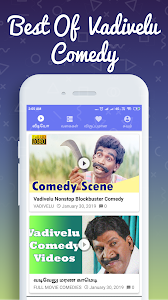 screenshot of Vadivelu Comedy Videos version 2.6