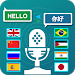 Download Voice Translator : Translate voice, picture, text 1.13 APK