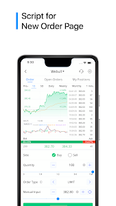 screenshot of Webull: Invest Smart, Trade Free - Stocks, ETFs. version Varies with device