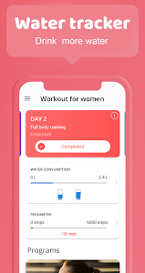 screenshot of Female fitness - women workout for weight loss version 56