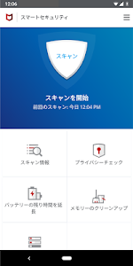 screenshot of スマートセキュリティ powered by McAfee® version Varies with device