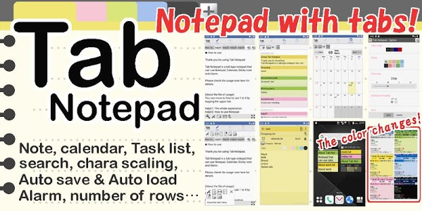 """screenshot of """"Tab Notepad""""! Switch notes quickly with tabs version 4.8.98"""